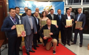 "Solemn rewarding of the winners in the contest ""The Best Exporter of 2015"""