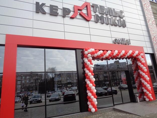 В Днепре открыт новый магазин «Ателье Керамики» в новом формате d9c5c13934c06