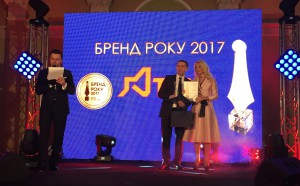 "Company ""ATEM"" - BRAND OF THE YEAR 2017"